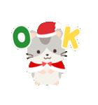 ハムスターのハッピー☆クリスマス(個別スタンプ:05)