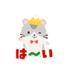 ハムスターのハッピー☆クリスマス(個別スタンプ:07)