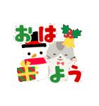 ハムスターのハッピー☆クリスマス(個別スタンプ:10)