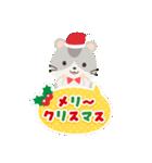 ハムスターのハッピー☆クリスマス(個別スタンプ:12)