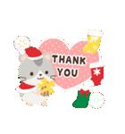 ハムスターのハッピー☆クリスマス(個別スタンプ:14)