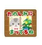 ハムスターのハッピー☆クリスマス(個別スタンプ:16)