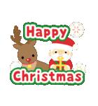 ハムスターのハッピー☆クリスマス(個別スタンプ:17)