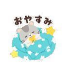 ハムスターのハッピー☆クリスマス(個別スタンプ:20)
