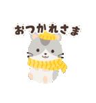 ハムスターのハッピー☆クリスマス(個別スタンプ:23)