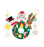 ハムスターのハッピー☆クリスマス(個別スタンプ:24)