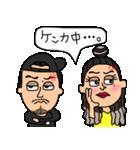 日常会話〜とあるカップル編殻(個別スタンプ:24)