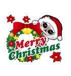 シャム猫ちゃん! クリスマスバージョン♪(個別スタンプ:04)