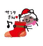 シャム猫ちゃん! クリスマスバージョン♪(個別スタンプ:05)