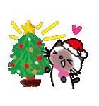 シャム猫ちゃん! クリスマスバージョン♪(個別スタンプ:06)
