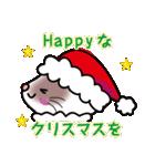 シャム猫ちゃん! クリスマスバージョン♪(個別スタンプ:10)