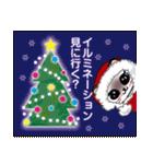 シャム猫ちゃん! クリスマスバージョン♪(個別スタンプ:11)