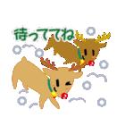 シャム猫ちゃん! クリスマスバージョン♪(個別スタンプ:16)