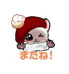 シャム猫ちゃん! クリスマスバージョン♪(個別スタンプ:25)