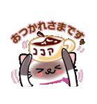シャム猫ちゃん! クリスマスバージョン♪(個別スタンプ:28)