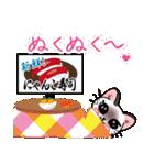 シャム猫ちゃん! クリスマスバージョン♪(個別スタンプ:29)