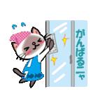 シャム猫ちゃん! クリスマスバージョン♪(個別スタンプ:30)