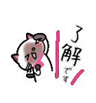 シャム猫ちゃん! クリスマスバージョン♪(個別スタンプ:33)