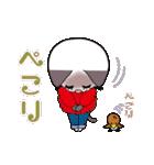 シャム猫ちゃん! クリスマスバージョン♪(個別スタンプ:35)