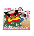 シャム猫ちゃん! クリスマスバージョン♪(個別スタンプ:39)