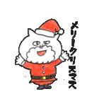 年末年始スタンプ《クリスマス~お正月》(個別スタンプ:2)