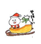 年末年始スタンプ《クリスマス~お正月》(個別スタンプ:5)