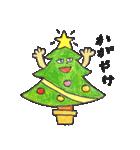 年末年始スタンプ《クリスマス~お正月》(個別スタンプ:7)