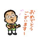 きらきらキンちゃん(個別スタンプ:1)