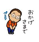 きらきらキンちゃん(個別スタンプ:2)