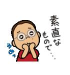 きらきらキンちゃん(個別スタンプ:3)