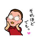 きらきらキンちゃん(個別スタンプ:4)