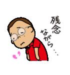 きらきらキンちゃん(個別スタンプ:5)
