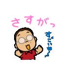 きらきらキンちゃん(個別スタンプ:6)