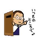 きらきらキンちゃん(個別スタンプ:7)