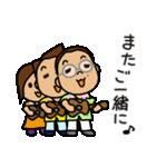 きらきらキンちゃん(個別スタンプ:8)