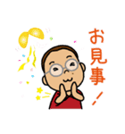きらきらキンちゃん(個別スタンプ:9)