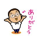 きらきらキンちゃん(個別スタンプ:10)