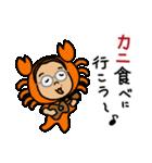 きらきらキンちゃん(個別スタンプ:11)