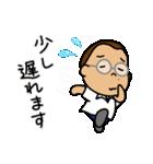 きらきらキンちゃん(個別スタンプ:12)