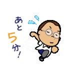 きらきらキンちゃん(個別スタンプ:13)