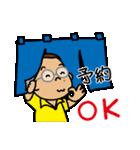 きらきらキンちゃん(個別スタンプ:14)