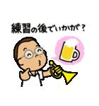 きらきらキンちゃん(個別スタンプ:15)