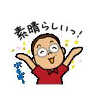 きらきらキンちゃん(個別スタンプ:16)