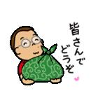 きらきらキンちゃん(個別スタンプ:17)