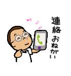 きらきらキンちゃん(個別スタンプ:18)