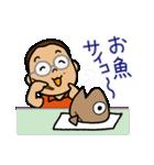 きらきらキンちゃん(個別スタンプ:19)