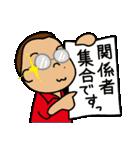 きらきらキンちゃん(個別スタンプ:21)