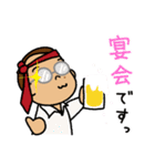 きらきらキンちゃん(個別スタンプ:22)