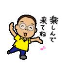 きらきらキンちゃん(個別スタンプ:24)