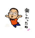 きらきらキンちゃん(個別スタンプ:25)